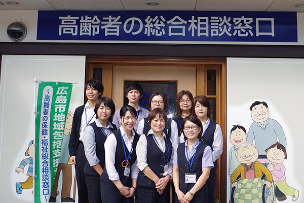 阿戸・矢野地域包括支援センタースタッフ集合写真
