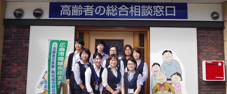 阿戸・矢野地域包括支援センタースタッフ集合写真ヘッダー画像
